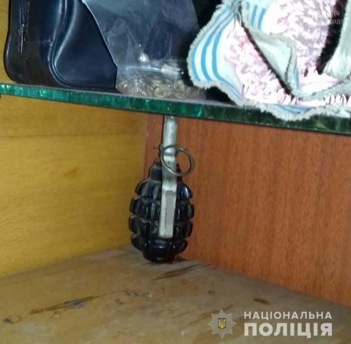 В Петропавловском районе полицейские изъяли арсенал боеприпасов и наркотики, фото-5