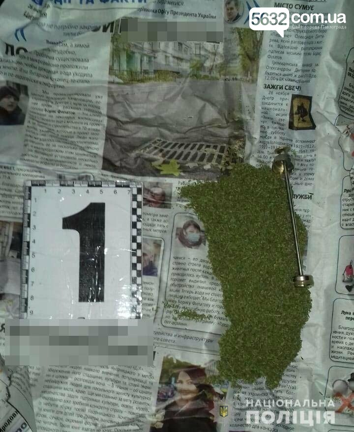 В Петропавловском районе полицейские изъяли арсенал боеприпасов и наркотики, фото-3