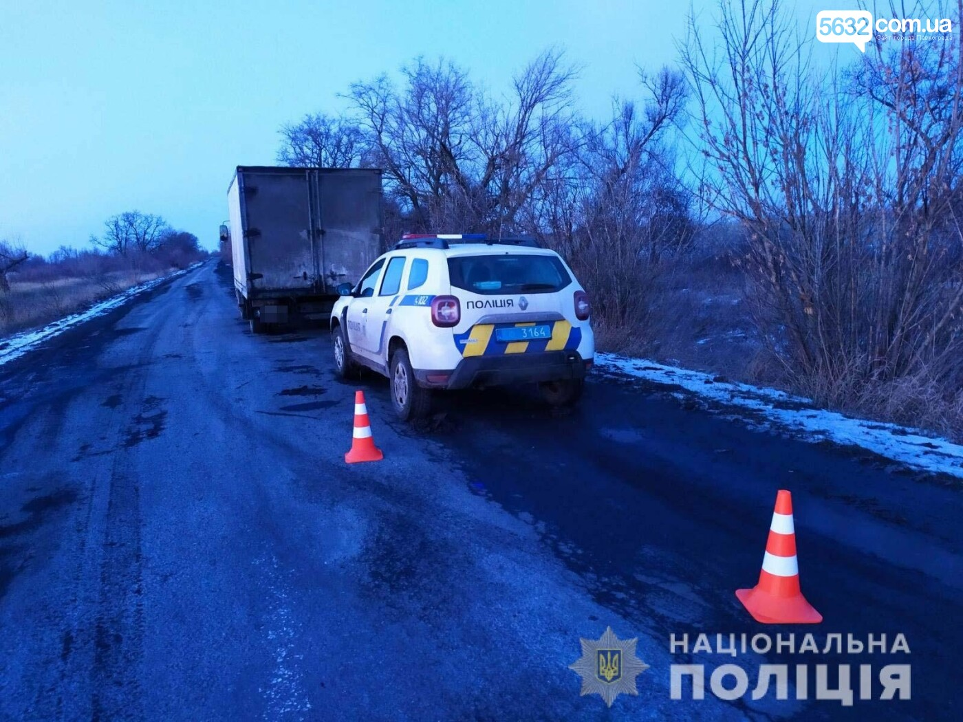 На Павлоградщине задержали «чёрного лесоруба», фото-2