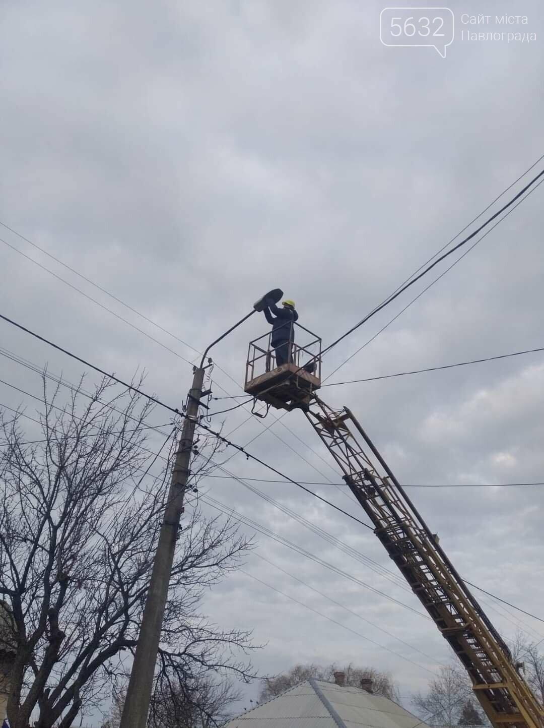 В Павлограде продолжаются работы по модернизации уличного освещения в частном секторе, фото-2