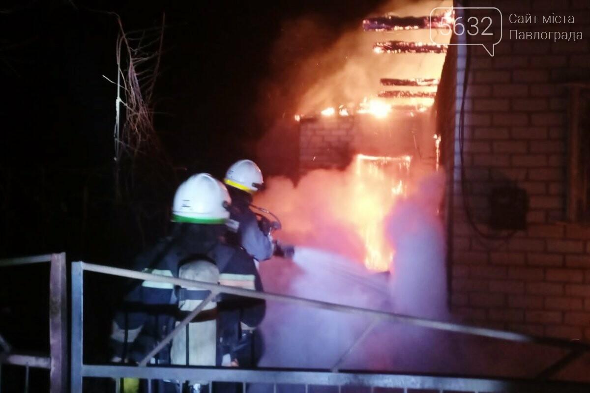 В Павлограде горел дачный дом: пламя полыхало из окон и на крыше (ФОТО), фото-1