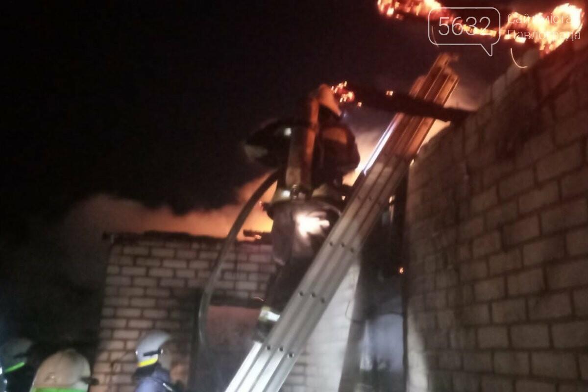 В Павлограде горел дачный дом: пламя полыхало из окон и на крыше (ФОТО), фото-3
