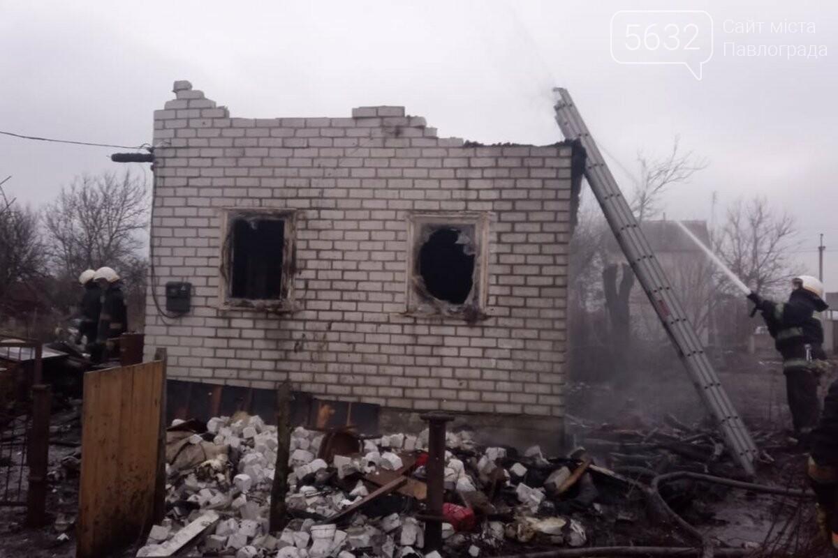 В Павлограде горел дачный дом: пламя полыхало из окон и на крыше (ФОТО), фото-5