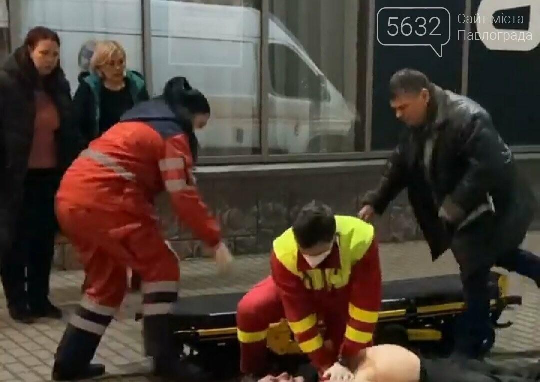 В Павлограде спасали мужчину, упавшего на улице (ФОТО, ВИДЕО), фото-3