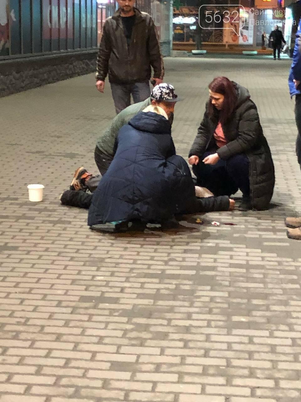 В Павлограде спасали мужчину, упавшего на улице (ФОТО, ВИДЕО), фото-2