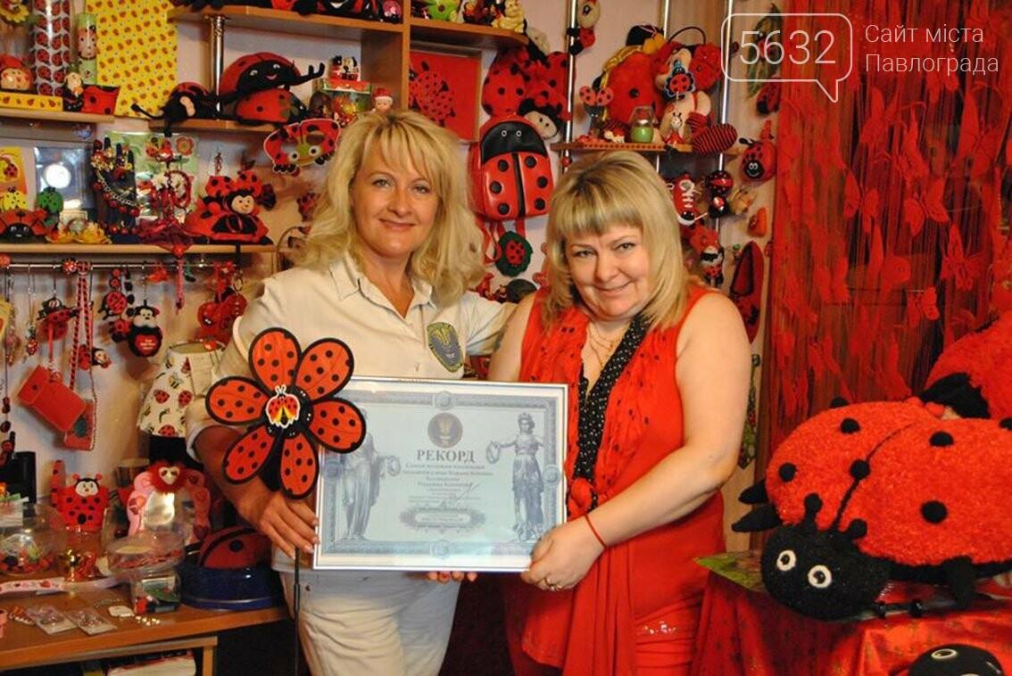 Жителям Днепропетровщины представили ТОП-10 самых интересных рекордов региона, фото-2
