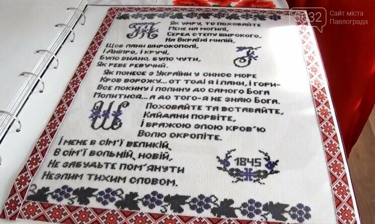 Жителям Днепропетровщины представили ТОП-10 самых интересных рекордов региона, фото-6