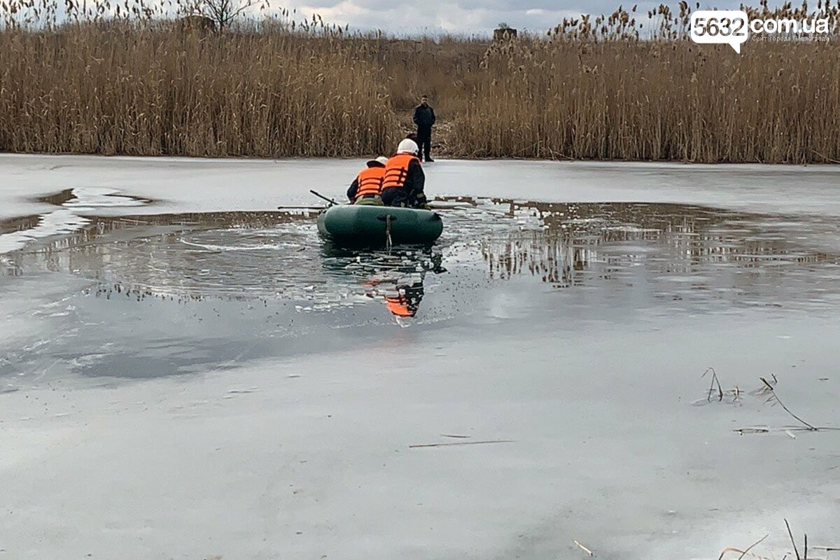 В Павлограде попытка перейти реку по льду закончилась трагически: погиб молодой мужчина (ФОТО, ВИДЕО), фото-1