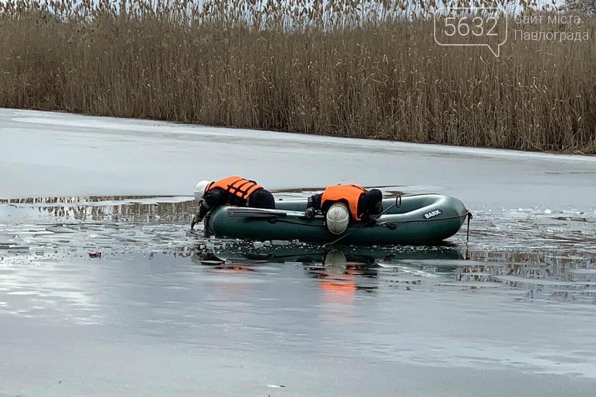В Павлограде попытка перейти реку по льду закончилась трагически: погиб молодой мужчина (ФОТО, ВИДЕО), фото-3