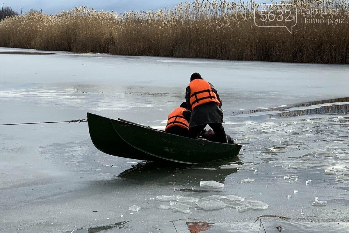 В Павлограде попытка перейти реку по льду закончилась трагически: погиб молодой мужчина (ФОТО, ВИДЕО), фото-4
