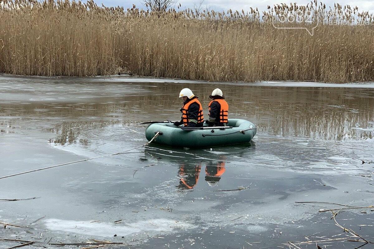В Павлограде попытка перейти реку по льду закончилась трагически: погиб молодой мужчина (ФОТО, ВИДЕО), фото-2