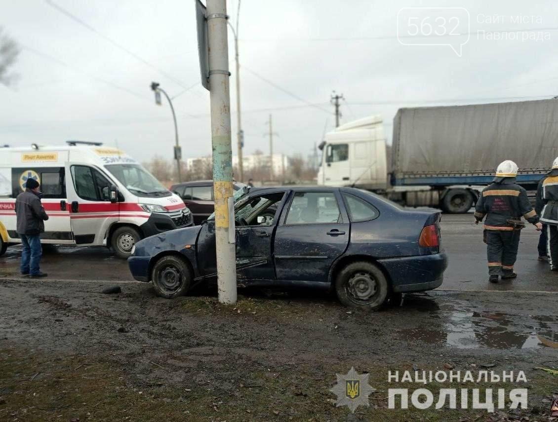 Полиция Павлограда выясняет обстоятельства ДТП, в котором пострадали 3 человека, фото-1