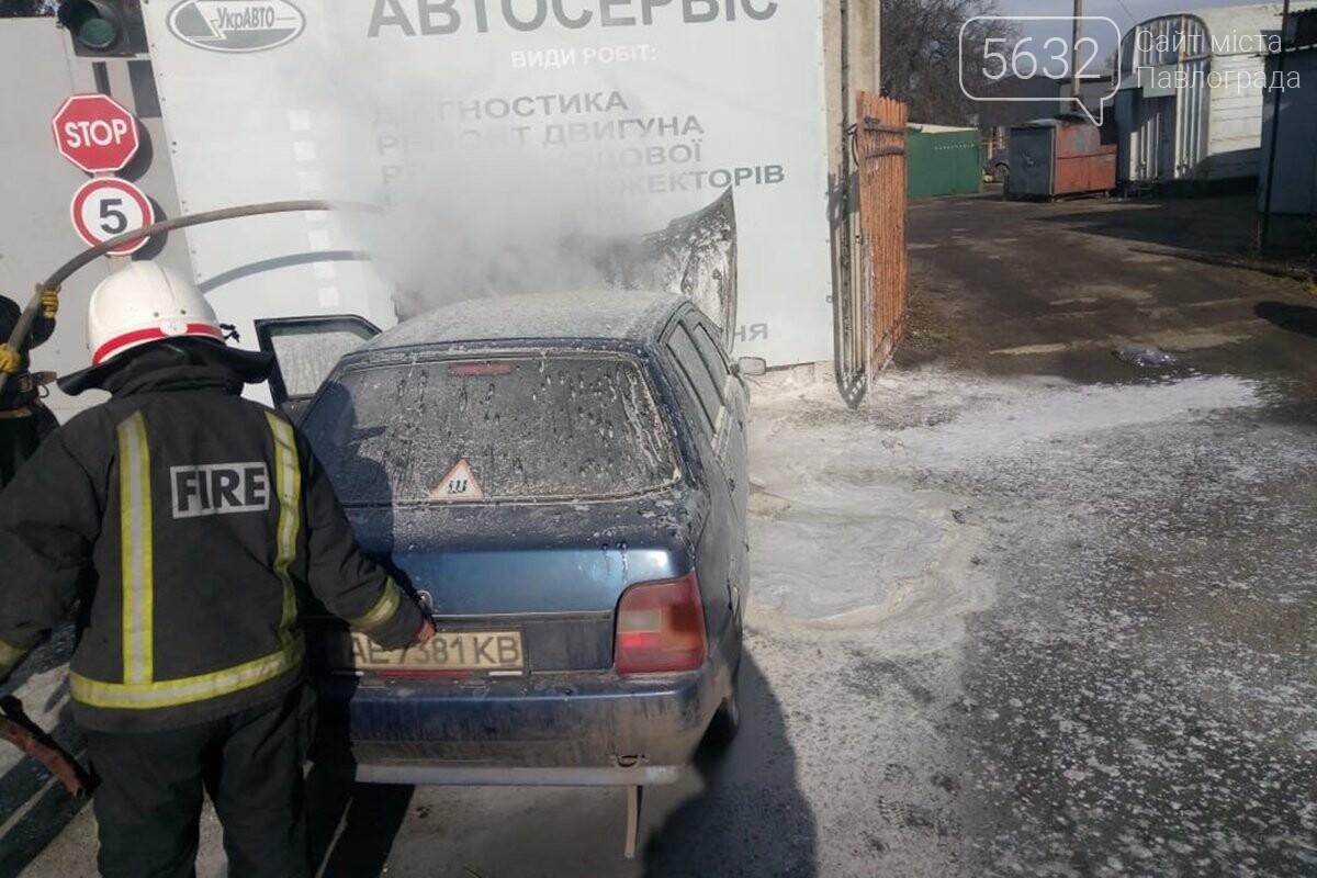 В Павлограде спасатели тушили пожар в автомобиле «Славута» (ФОТО, ВИДЕО), фото-1