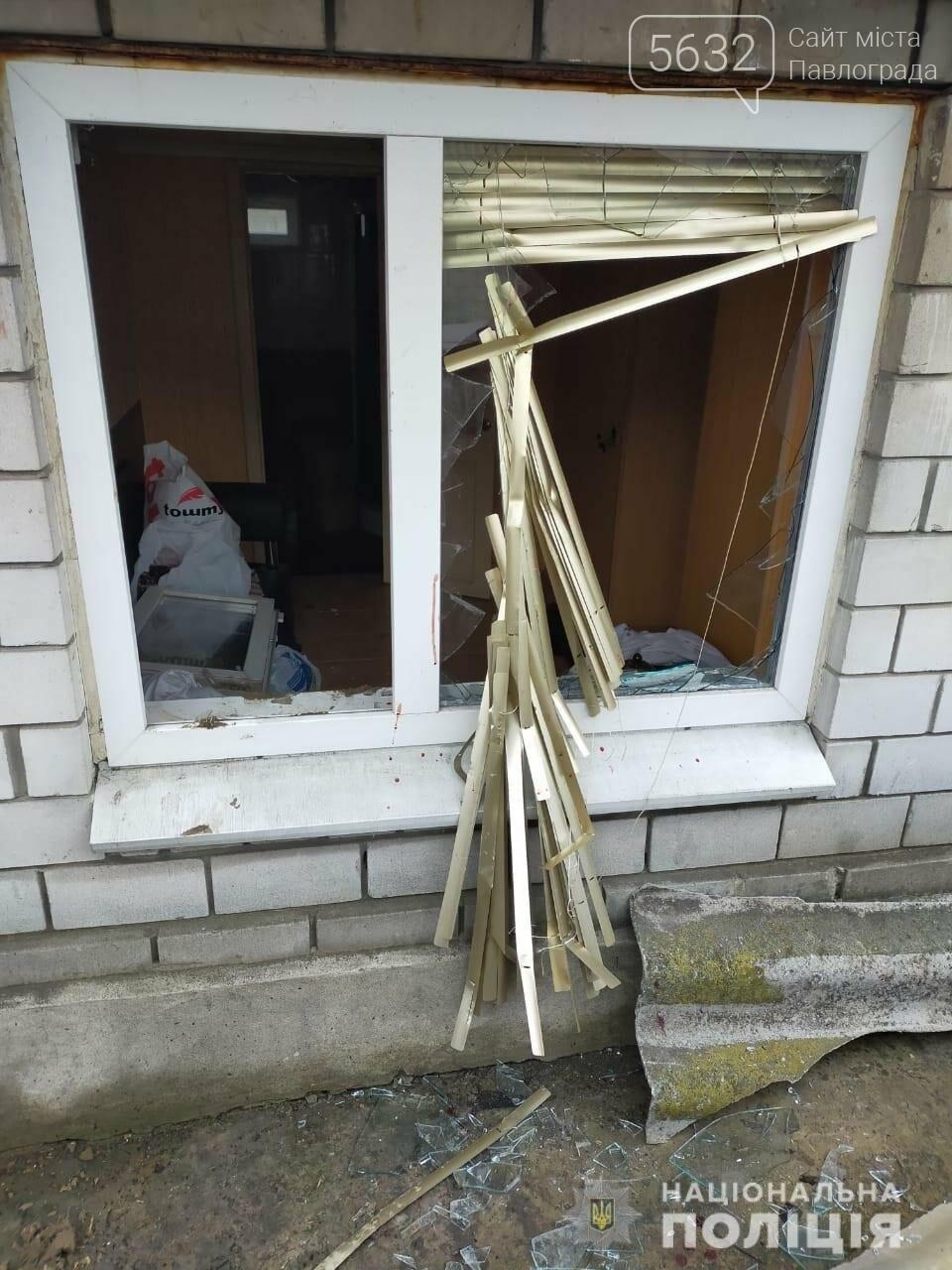 Разбил окно и проник в жилище: в Павлограде вор ограбил частный дом, фото-1