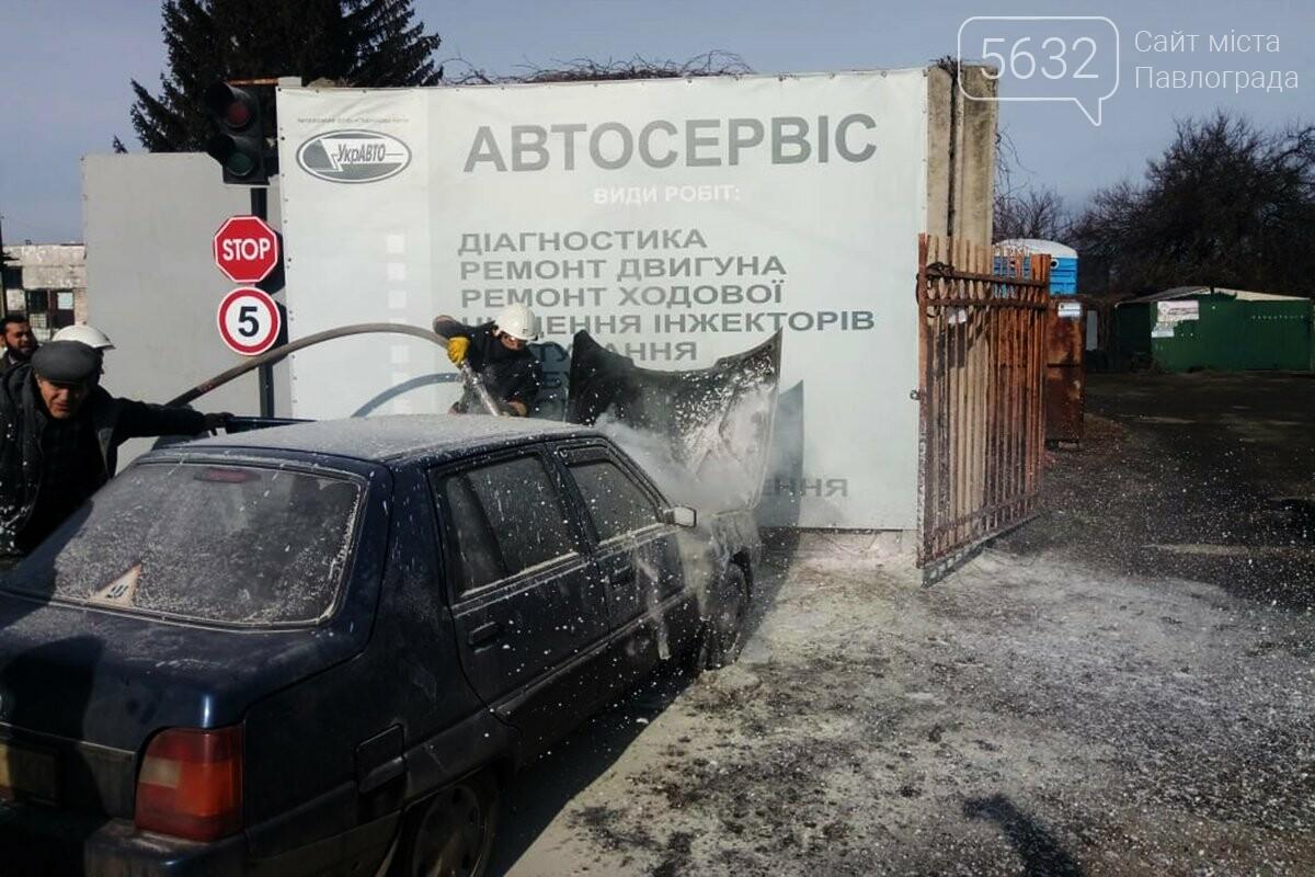 В Павлограде спасатели тушили пожар в автомобиле «Славута» (ФОТО, ВИДЕО), фото-2