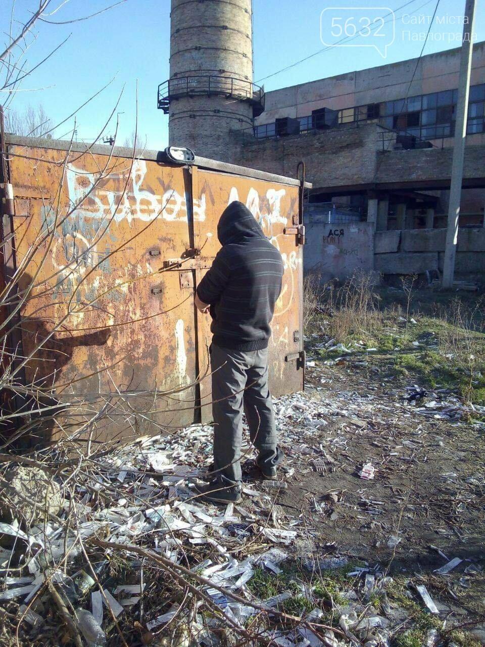 В Павлограде муниципалы застукали 40-летнего наркомана во время инъекции (ФОТО), фото-1