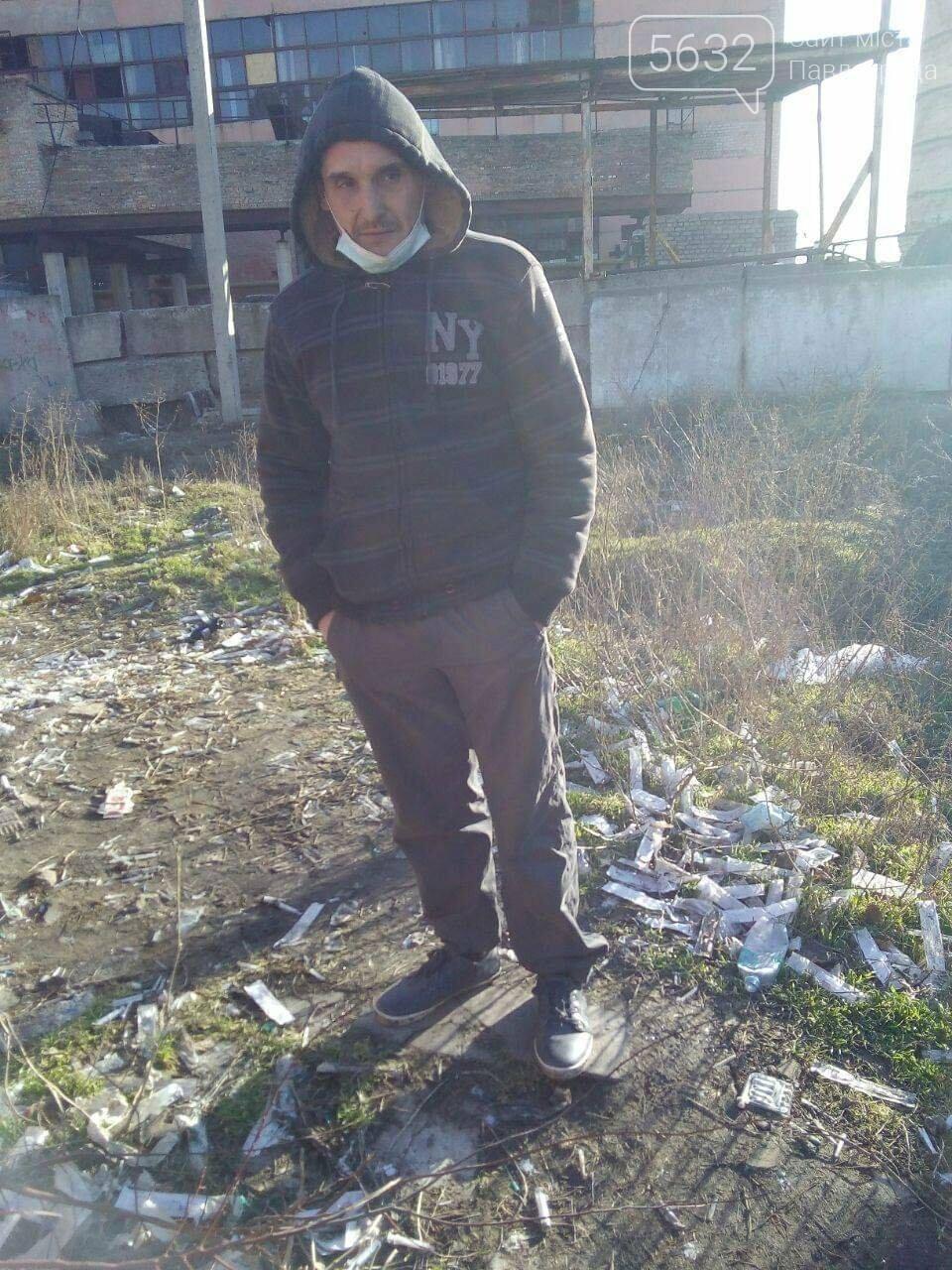 В Павлограде муниципалы застукали 40-летнего наркомана во время инъекции (ФОТО), фото-2