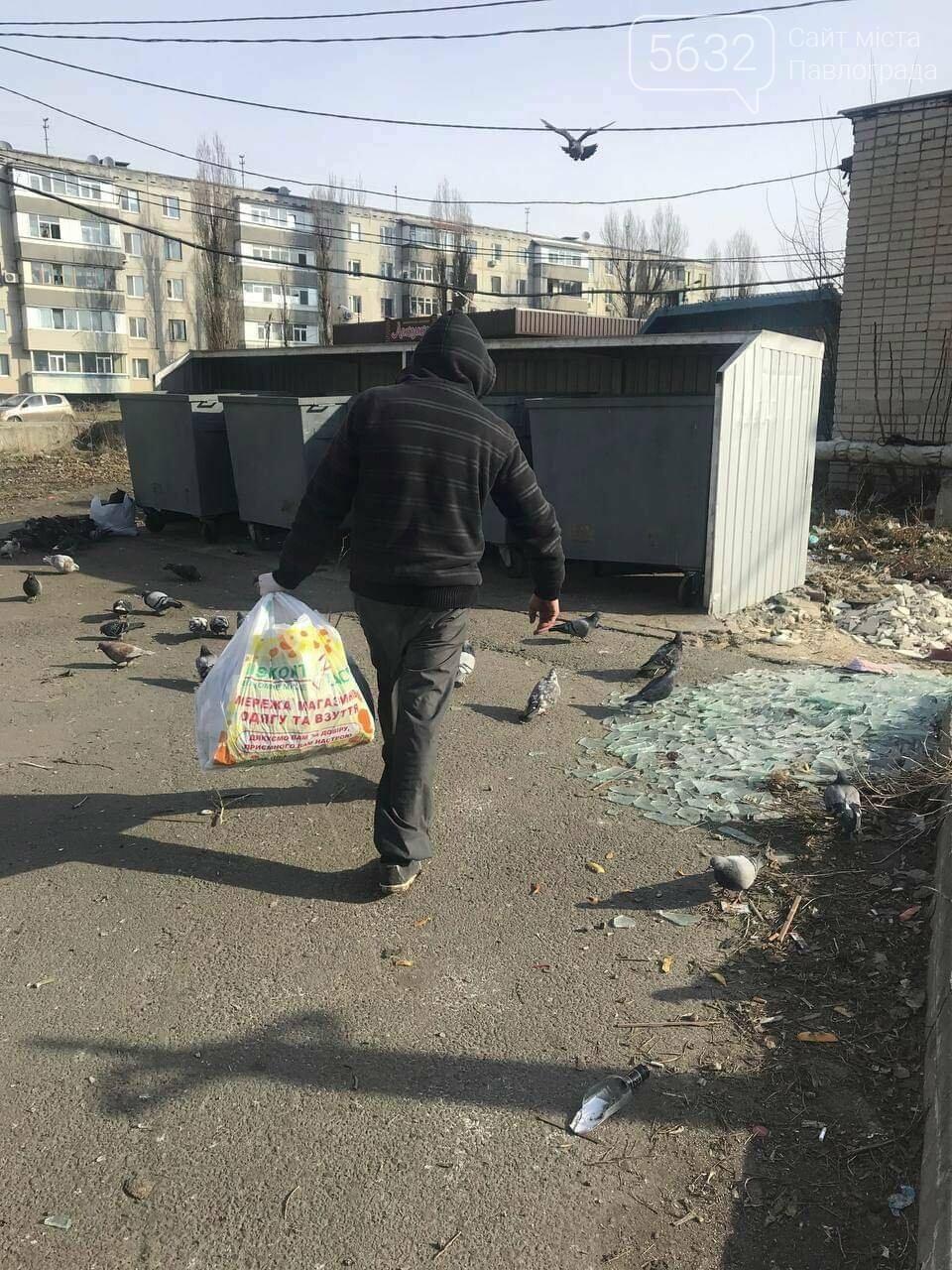 В Павлограде муниципалы застукали 40-летнего наркомана во время инъекции (ФОТО), фото-5