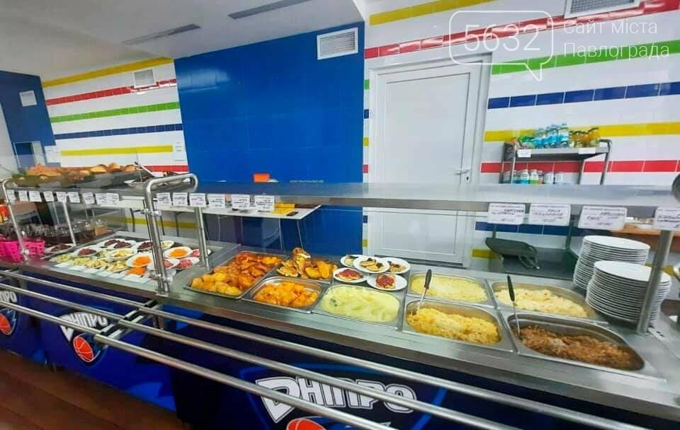 В сети показали, чем кормят школьников в Павлограде, Днепре и Новомосковске (ФОТО), фото-2