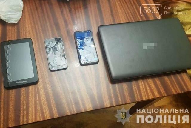 Полиция Днепропетровщины пресекла деятельность так называемой «группы смерти», фото-2