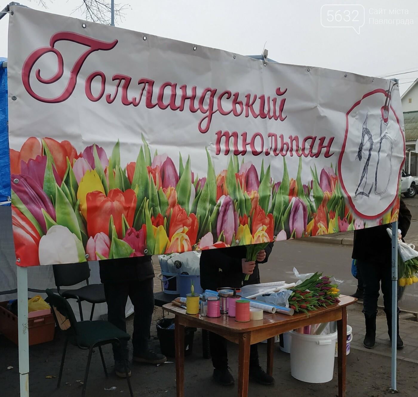 Во сколько в этом году павлоградцам обойдутся цветы к 8 марта?, фото-2