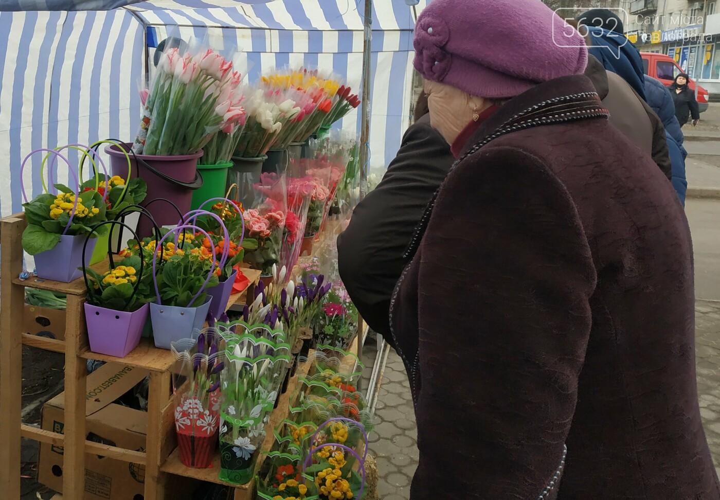Во сколько в этом году павлоградцам обойдутся цветы к 8 марта?, фото-8