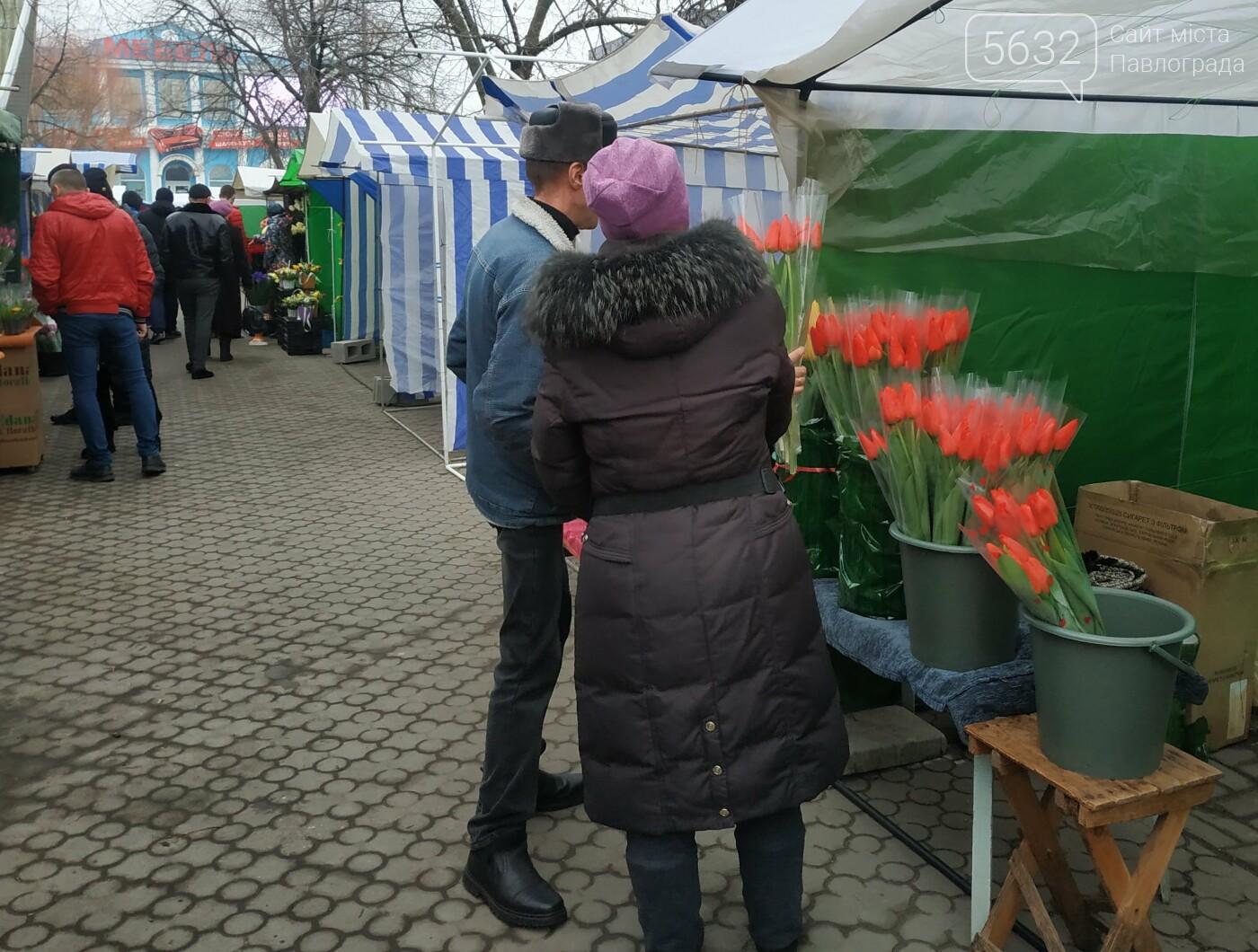 Во сколько в этом году павлоградцам обойдутся цветы к 8 марта?, фото-1
