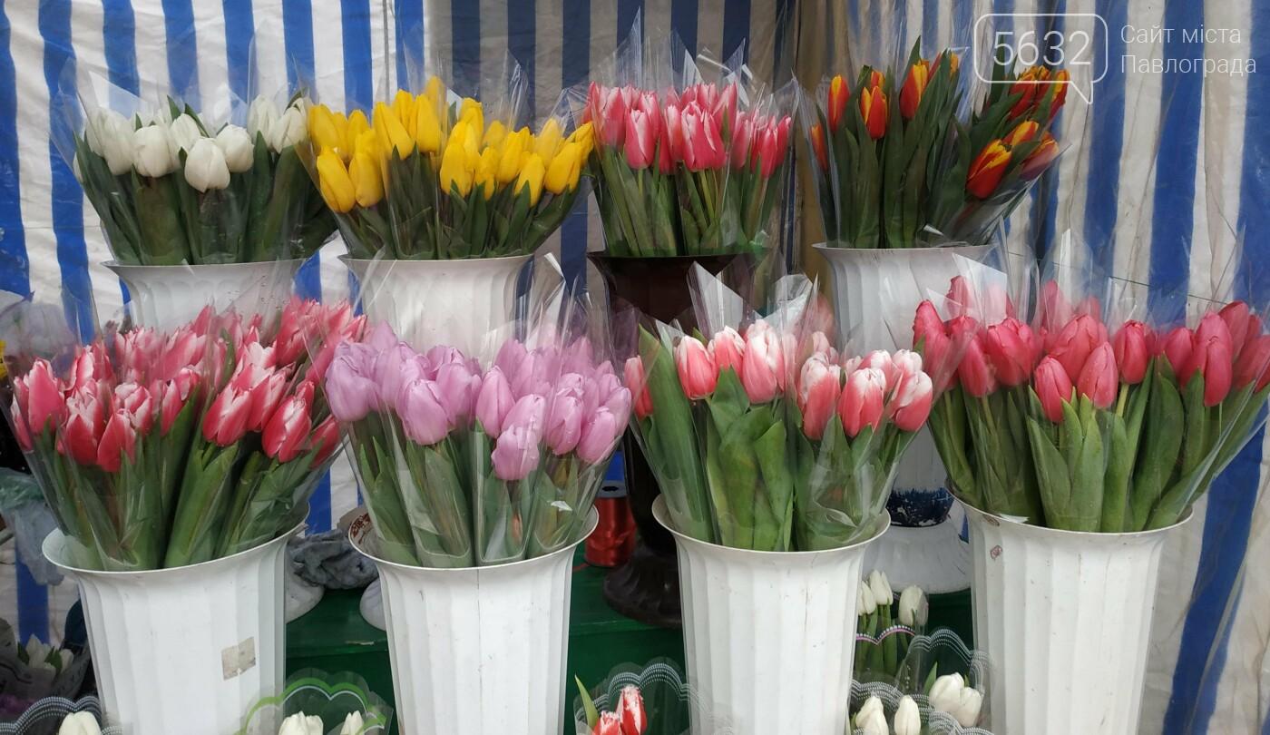 Во сколько в этом году павлоградцам обойдутся цветы к 8 марта?, фото-11