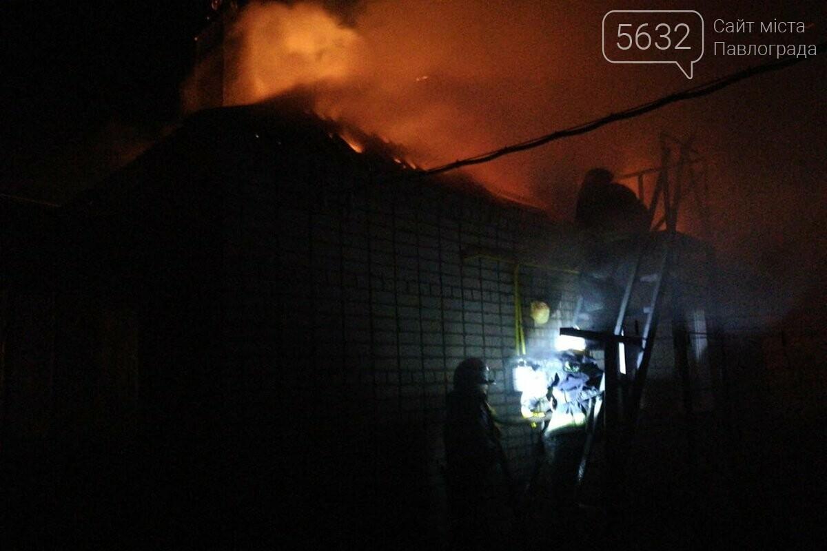 Ночью в Павлограде горела крыша одноэтажного дома (ФОТО), фото-1