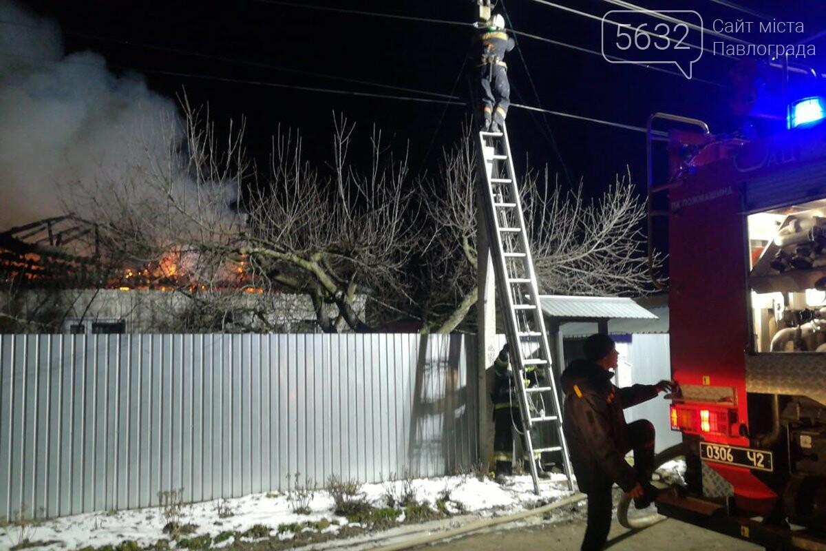 Ночью в Павлограде горела крыша одноэтажного дома (ФОТО), фото-2
