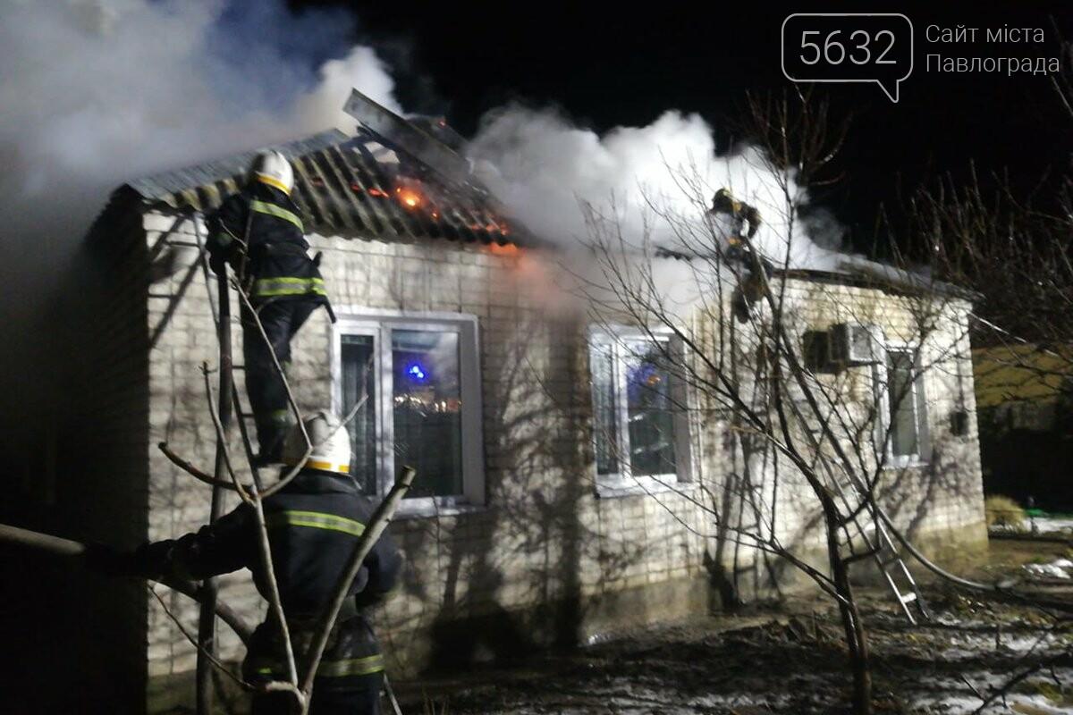 Ночью в Павлограде горела крыша одноэтажного дома (ФОТО), фото-3