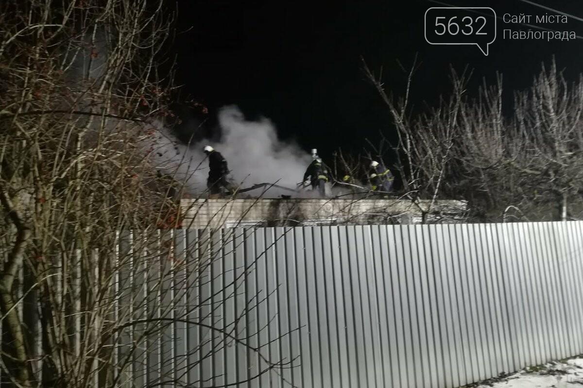 Ночью в Павлограде горела крыша одноэтажного дома (ФОТО), фото-4