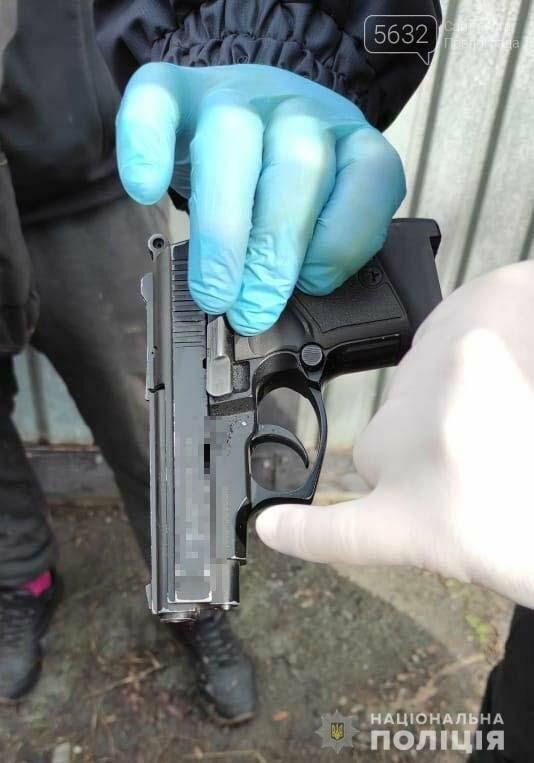 Хотел похвастаться перед друзьями: у терновчанина полицейские обнаружили пистолет, фото-1