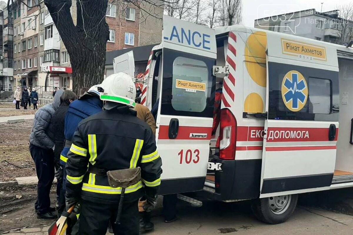 Стали известны подробности сегодняшнего ДТП в Павлограде (ВИДЕО), фото-1