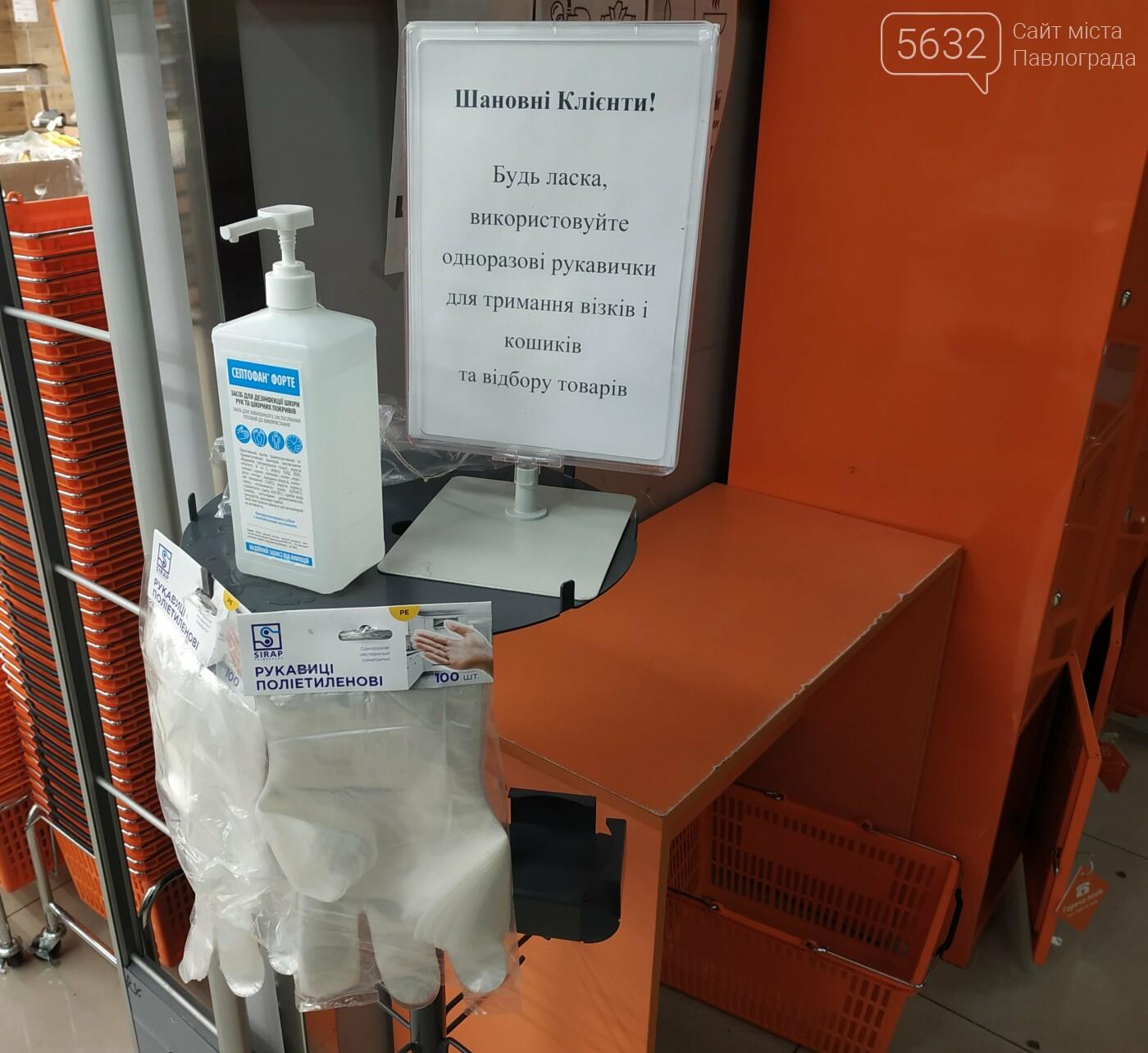 Ровно год назад ВОЗ объявила о начале пандемии коронавируса, а в Украине решили ввести карантин: как это было в Павлограде, фото-7