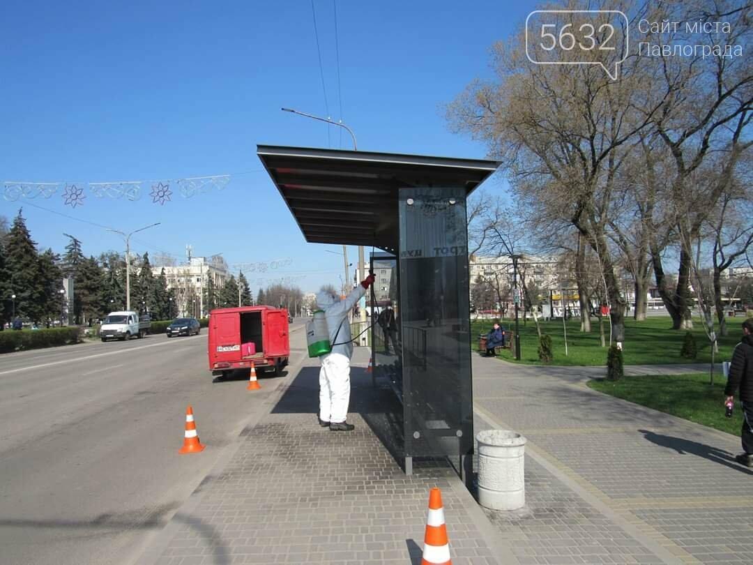 Ровно год назад ВОЗ объявила о начале пандемии коронавируса, а в Украине решили ввести карантин: как это было в Павлограде, фото-16
