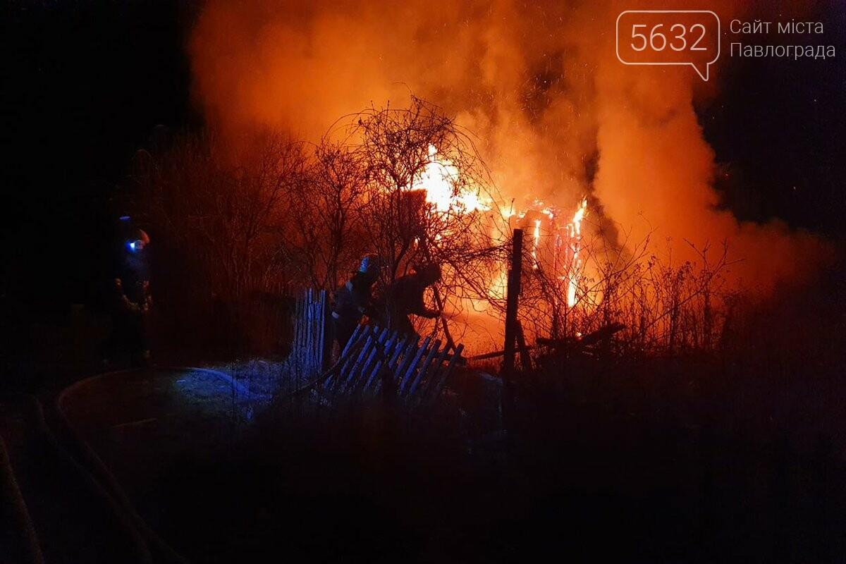 В Павлограде горел заброшенный дачный дом, фото-1