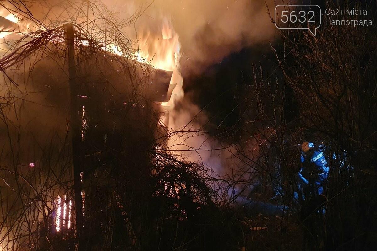 В Павлограде горел заброшенный дачный дом, фото-2