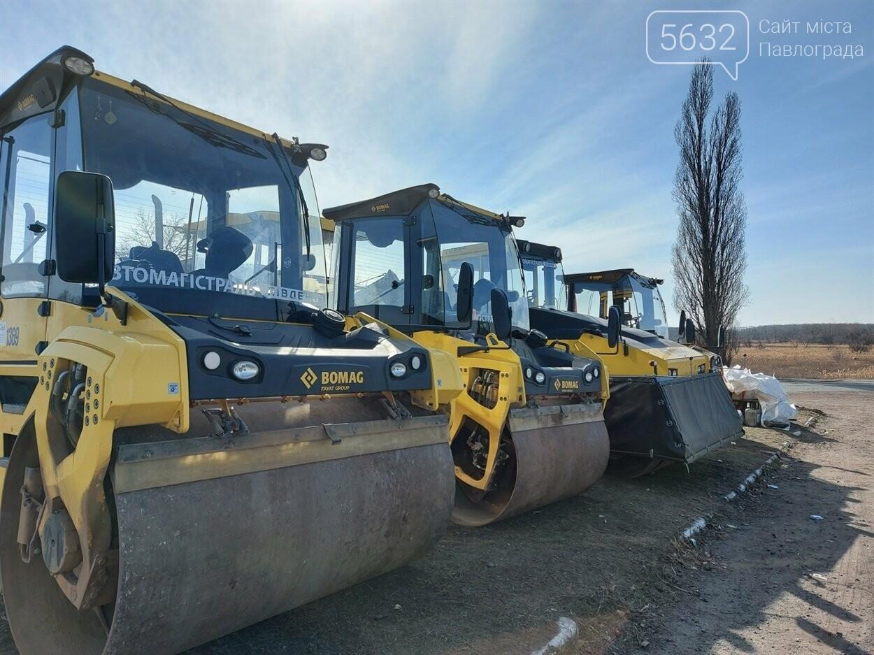 Начался капитальный ремонт дороги на участке Петропавловка-Павлоград, фото-1