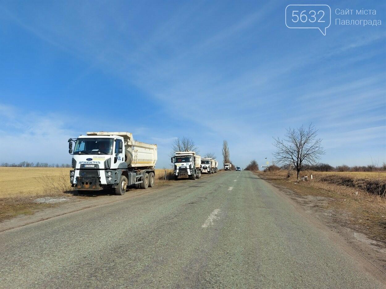 Начался капитальный ремонт дороги на участке Петропавловка-Павлоград, фото-4