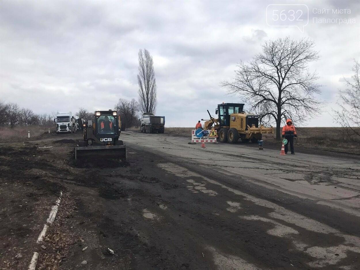 Начался капитальный ремонт дороги на участке Петропавловка-Павлоград, фото-2