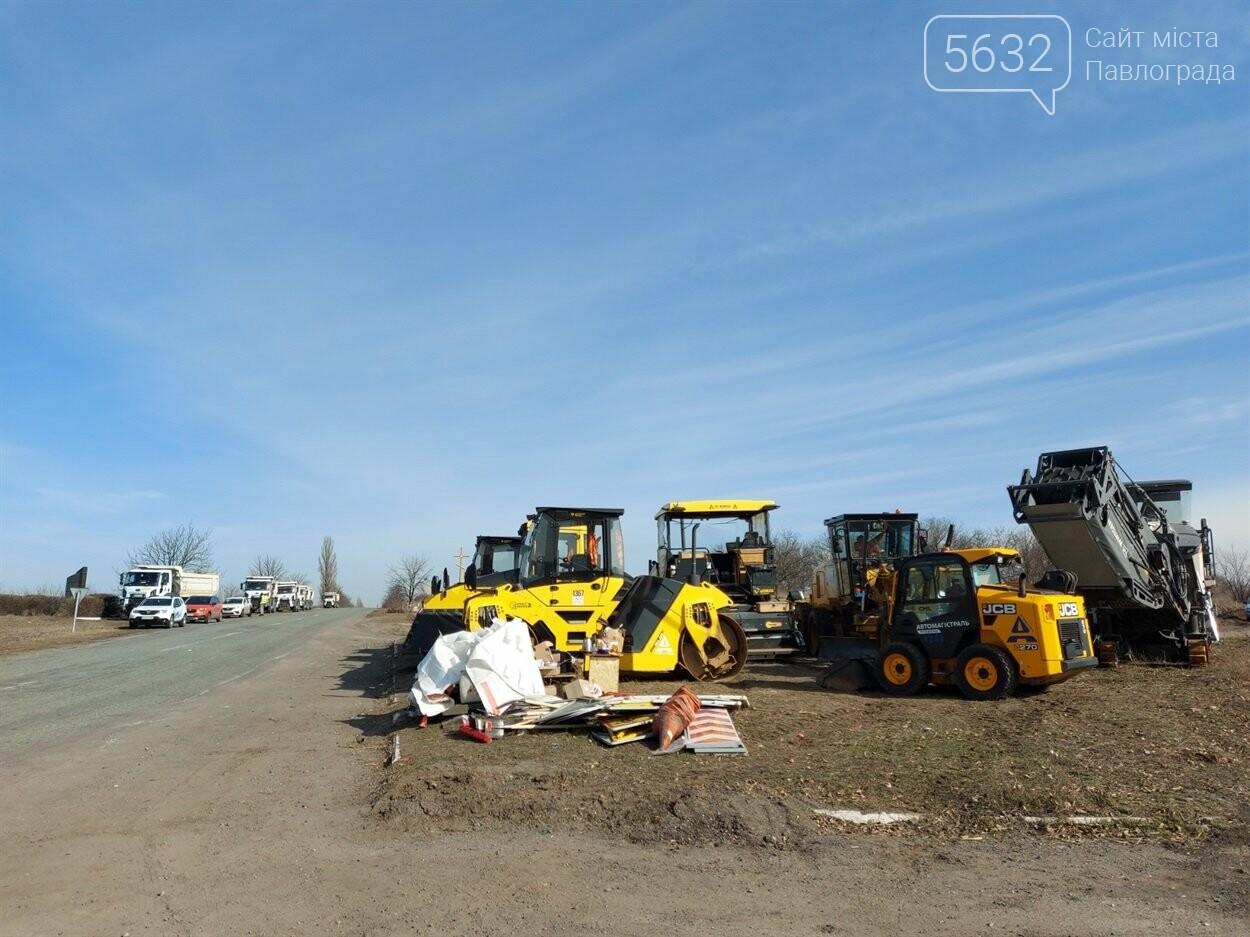Начался капитальный ремонт дороги на участке Петропавловка-Павлоград, фото-3