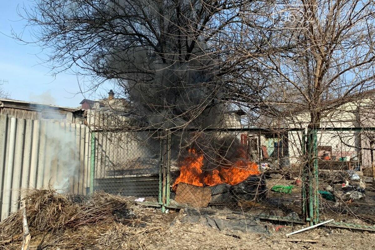 В Павлограде горела хозпостройка, фото-1