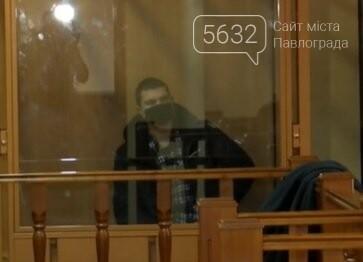Днепровский апелляционный суд поставил точку в деле Валентина Земцова, фото-2