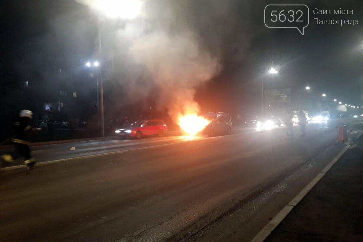 В Павлограде посреди трассы загорелся автомобиль (ФОТО, ВИДЕО), фото-1