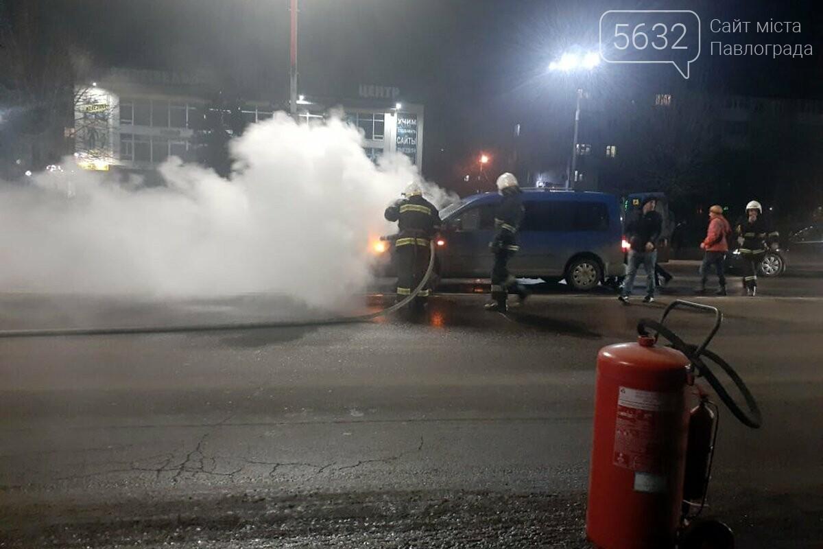 В Павлограде посреди трассы загорелся автомобиль (ФОТО, ВИДЕО), фото-2