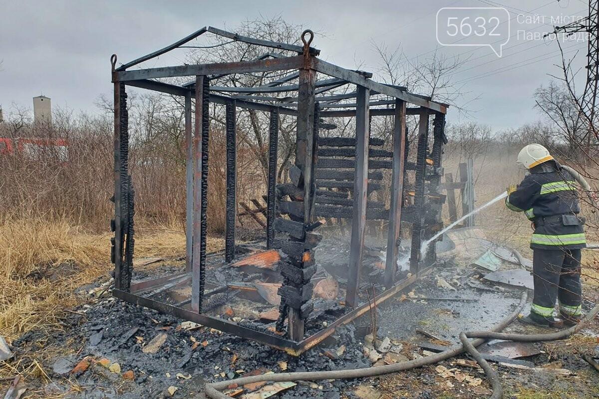 В Павлограде горел заброшенный дачный домик, фото-3