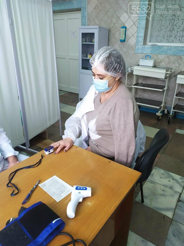 В Терновке началась массовая вакцинация от коронавируса, фото-4