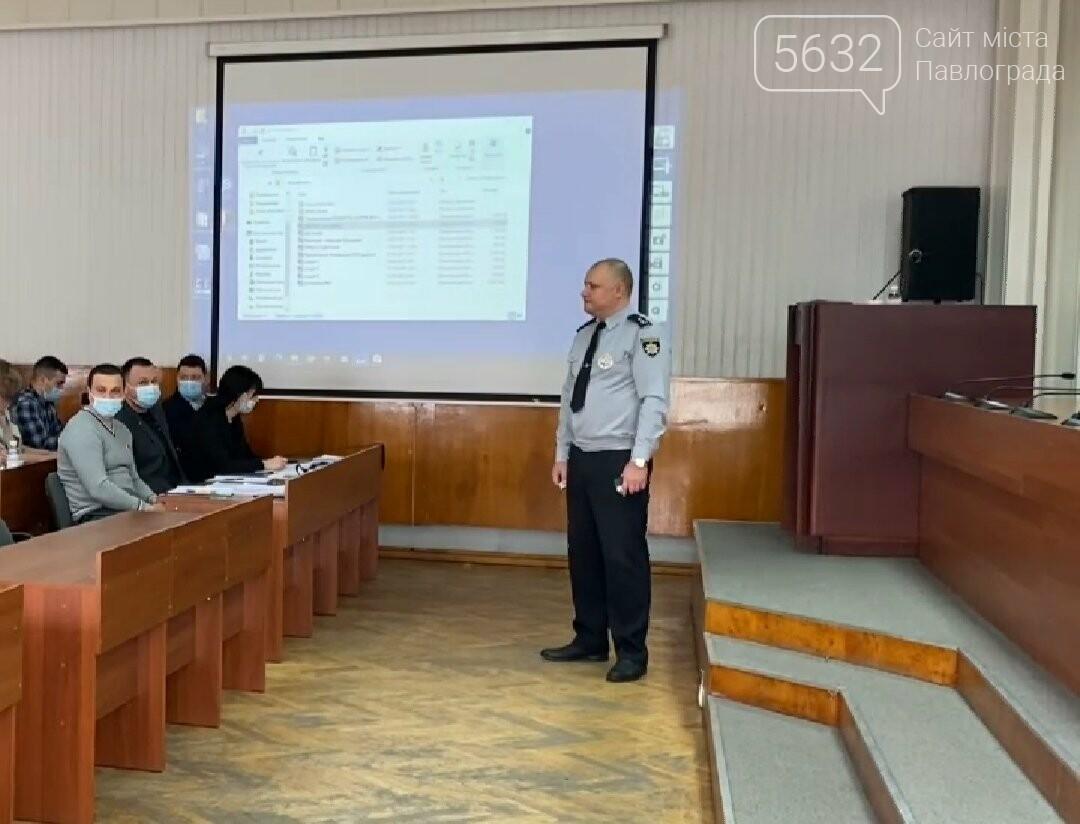 В Павлограде общественности представили нового начальника полиции, фото-1