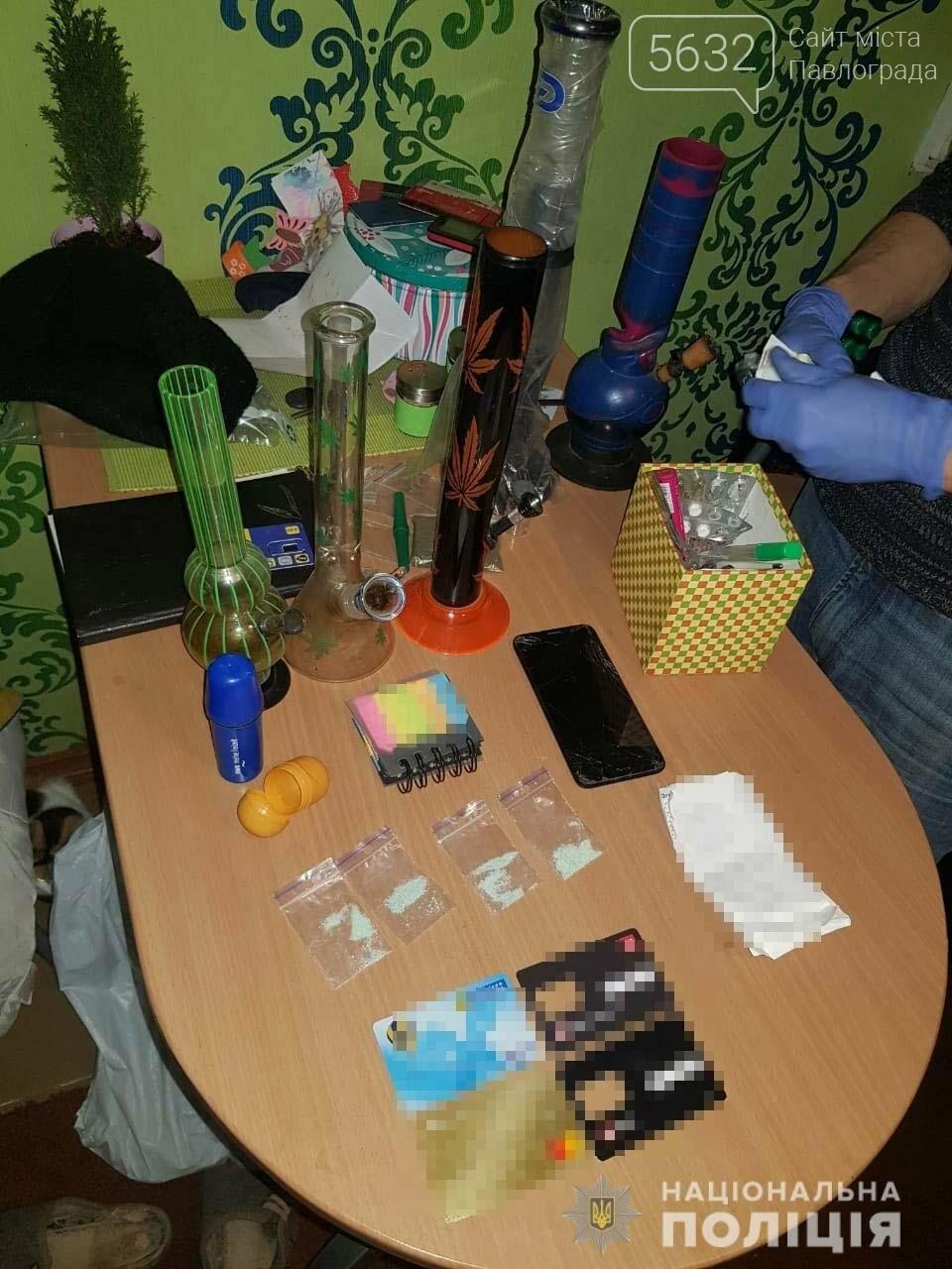 В Павлограде задержали наркосбытчика (ФОТО, ВИДЕО), фото-2